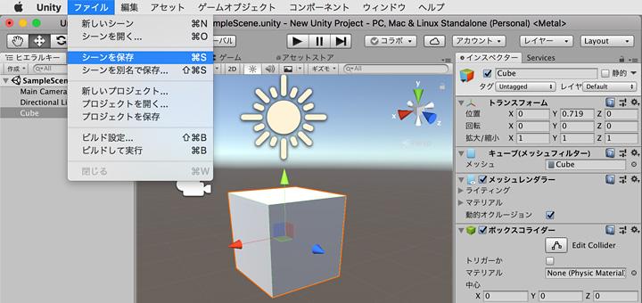GUIを日本語化したUnity2018.1